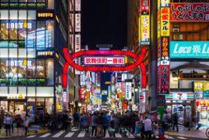 新宿の繁華街