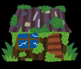 ボロボロの家