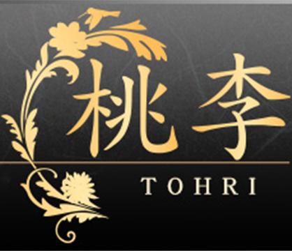 TOHRI